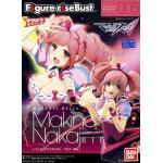 Figure-rise Bust Makina Nakajima by Bandai