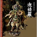 ฟิกเกอร์เทพเจ้า Luo Karura จากค่าย Kaiyodo 016