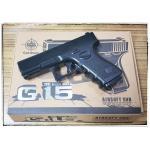 ปืนอัดลมแบบชักยิงทีล่ะนัด G15