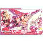 1/100 VF-25F Messiah Valkyrie Fighter Mode Sheryl Marking Ver. by Bandai