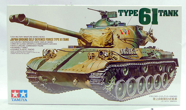 รถถัง Type 61 TANK (1/35) TAMIYA (TA 35163 )
