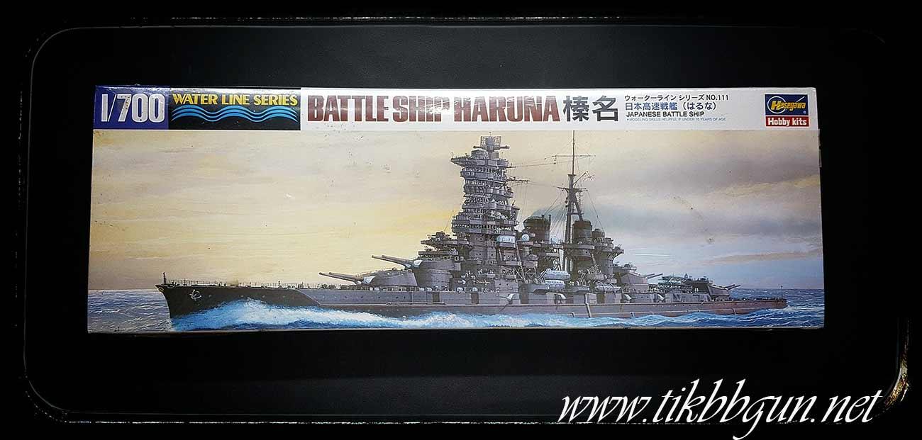 เรือรบ Haruna (1/700) Hasegawa (HA111)