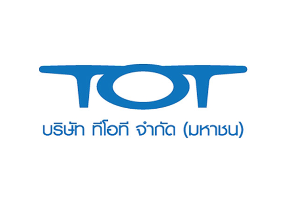 // Update // สรุปแนวข้อสอบวิศวกรสื่อสาร บริษัททีโอที จำกัดมหาชน TOT