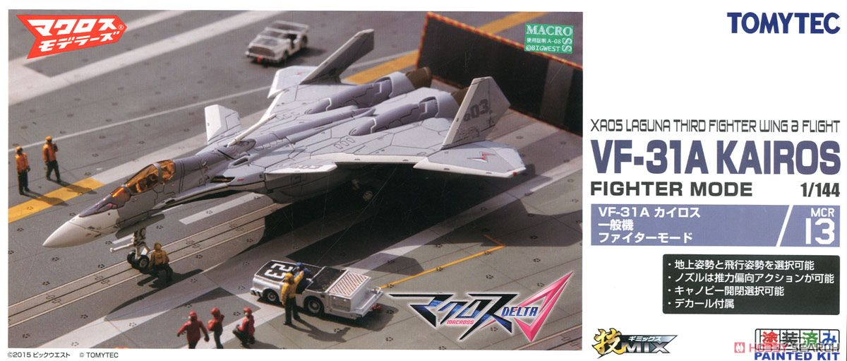 1/144 MCR13 VF-31A Fighter by Tomy Tech (TMT27906)