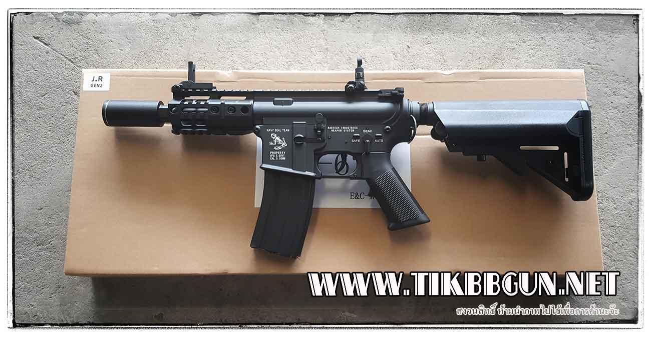 ปืนอัดลม ไฟฟ้า จาก E&C รุ่น E&C 624S