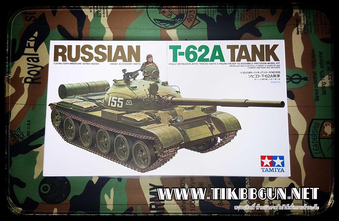 รถถัง RUSSIAN T-62A Tank จาก Tamiya (TA35108)