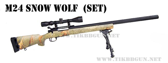 ปืนอัดลมเบาแบบชักยิงทีล่ะนัด รุ่น M24 Snow Wolf ครบชุด พรางใบไม้