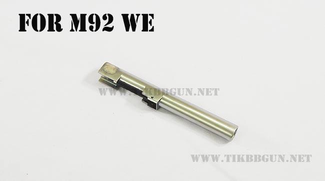 ท่อนอกปืนสั้น (GBB) M92 silver จาก WE