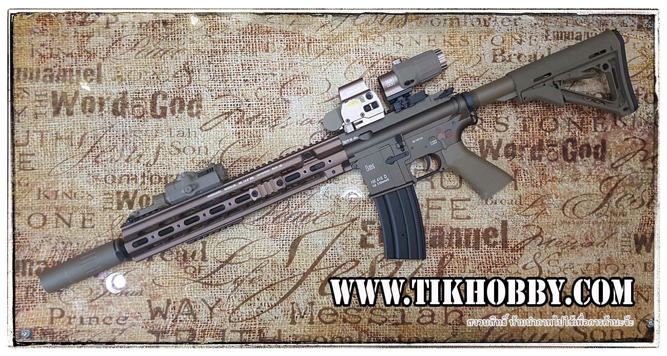 ปืนอัดลม ไฟฟ้า จาก E&C รุ่น 106S สี Dark Earth + ราง + ไซเรนเซอร์ แต่งเต็ม