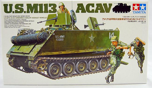 รถถัง US M113ACAV (1/35) TAMIYA (TA 35135)