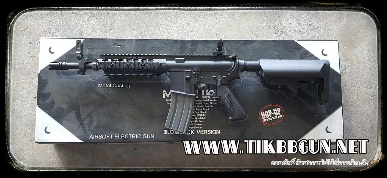 ปืนอัดลม ระบบไฟฟ้าM15A4 URX ไฟฟ้าโบลว์แบล็ค (รหัส AR028M) จาก CA บอดี้เหล็ก