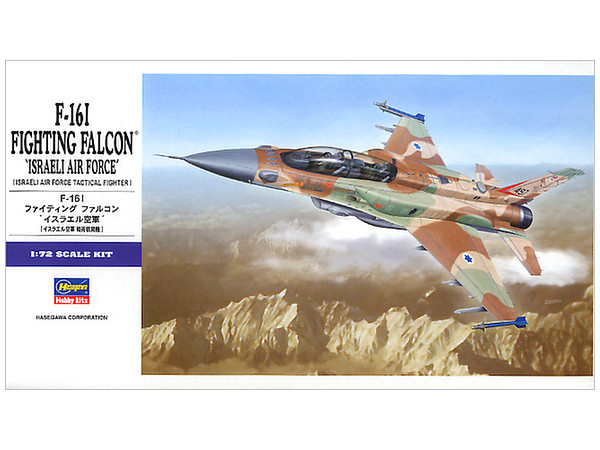 1/72 F-16I Fighting Falcon quot;Israeli Air Forcequot; by Hasegawa (HA09962)