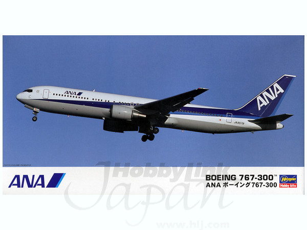 1/200 ANA B767-300 New Marking by Hasegawa HSGS1671