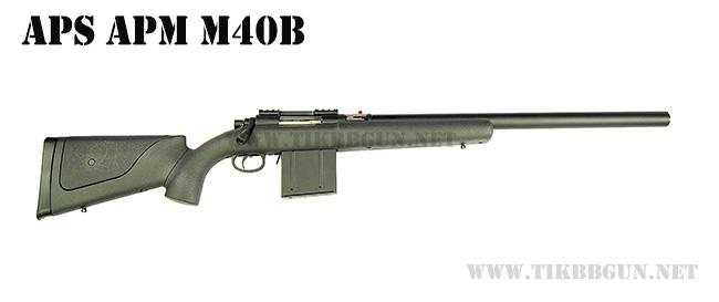 ปืนอัดลม แบบสไนเปอร์รุ่น APS APM M40B ปรับรองแก้มได้