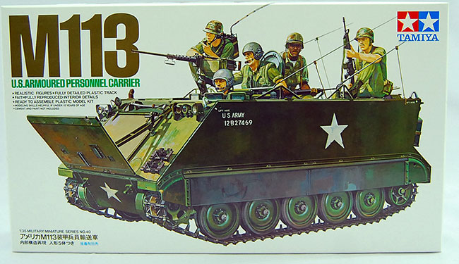 รถถัง US Armoured Personnel Carrier M113 (1/35) TAMIYA (TA 35040)
