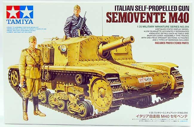 รถถัง SEMOVENTE M40 (1/35) TAMIYA (TA 35294)