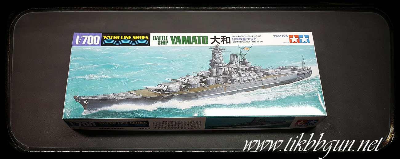 เรือรบ YAMATO (1/700) TAMIYA (TA 31113)