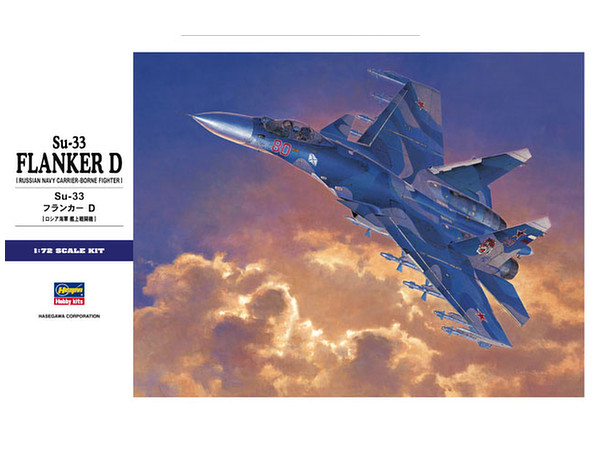 1/72 Su-33 Flanker D by Hasegawa (Limited Edition) HA01565