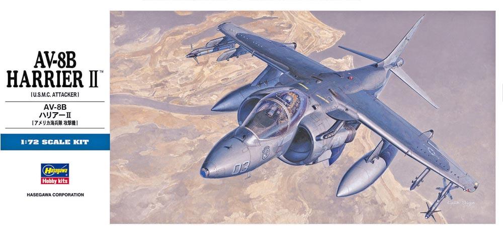 1/72 AV-8B Plus Harrier II by Hasegawa (HA 00449)