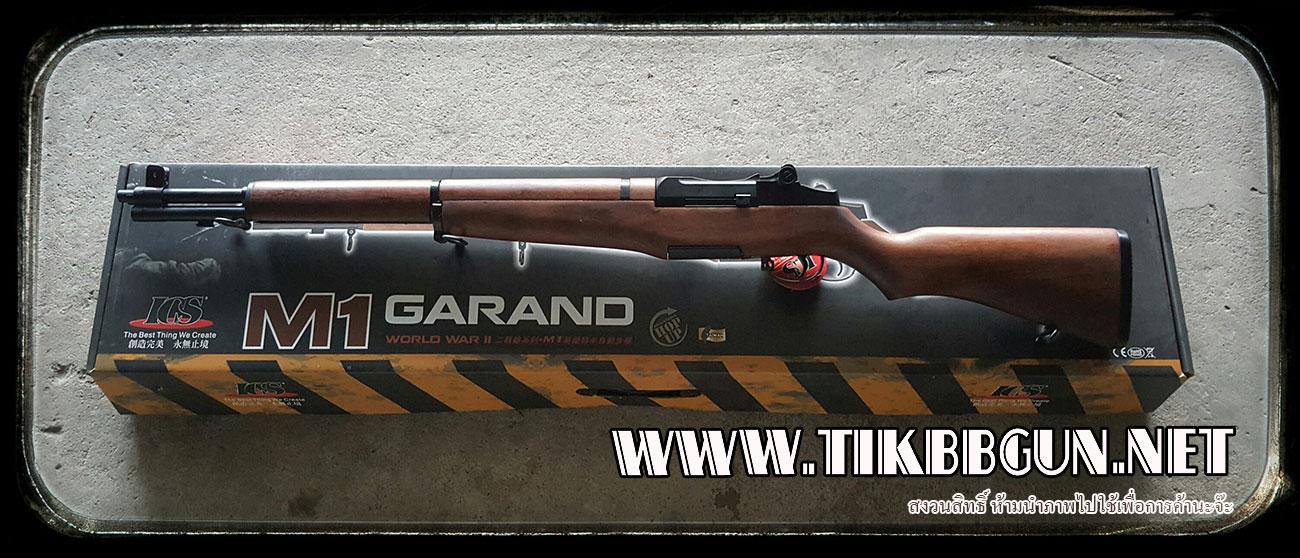 ปืนระบบไฟฟ้า M1 GARAND จาก ICS เหล็กจริง ไม้แท้