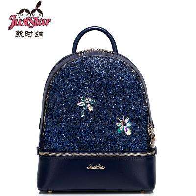 กระเป๋าเป้กริตเตอร์แมงปอ Juststar งานแท้ 100% พร้อมส่ง