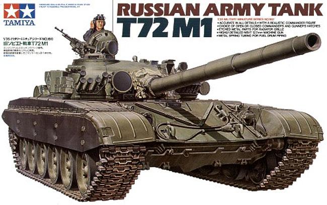 รถถัง RUSSIAN ARMY T72M1 1/35 Tamiya (TA35160 )