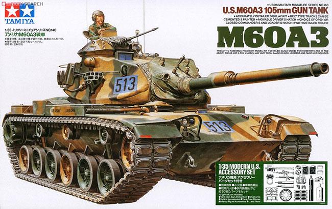 รถถัง M60A3 1/35 Tamiya (TA35140 )