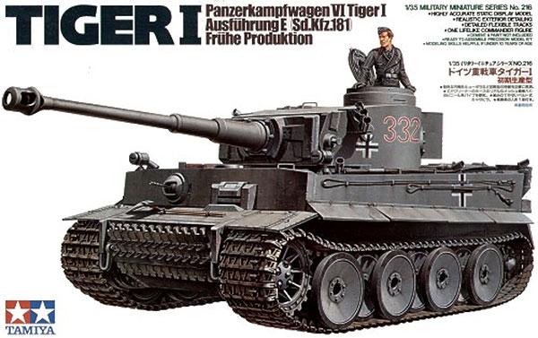 รถถัง Pz.Kpfw.VI Tiger I 1/35 Tamiya (TA35261 )