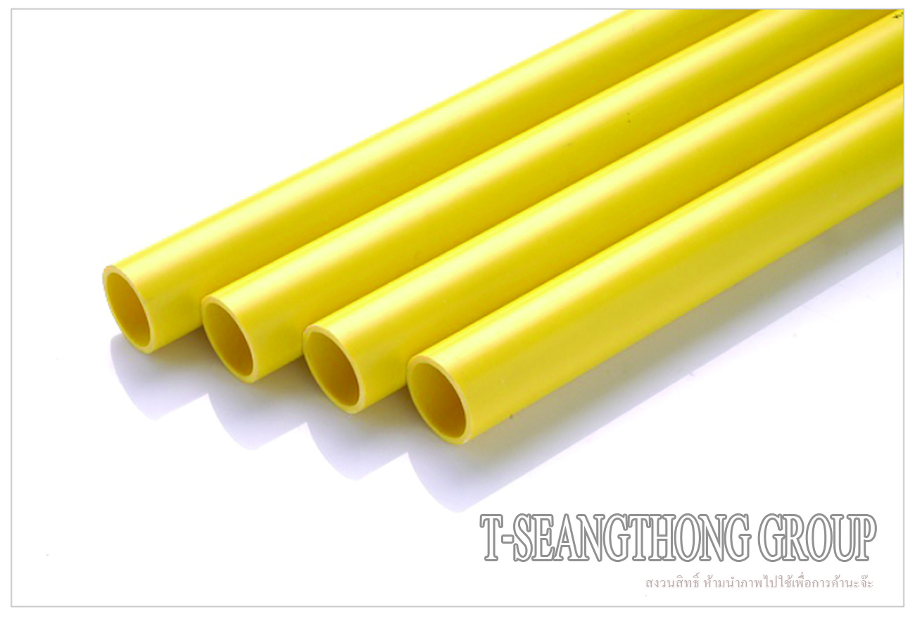 ท่อ PVC ร้อยสายสีเหลือง SCG (ช้าง)