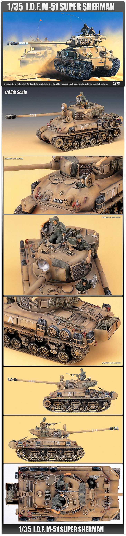 รถถัง M-51 Super Sherman (1/35) ACADEMY (AC 1373)