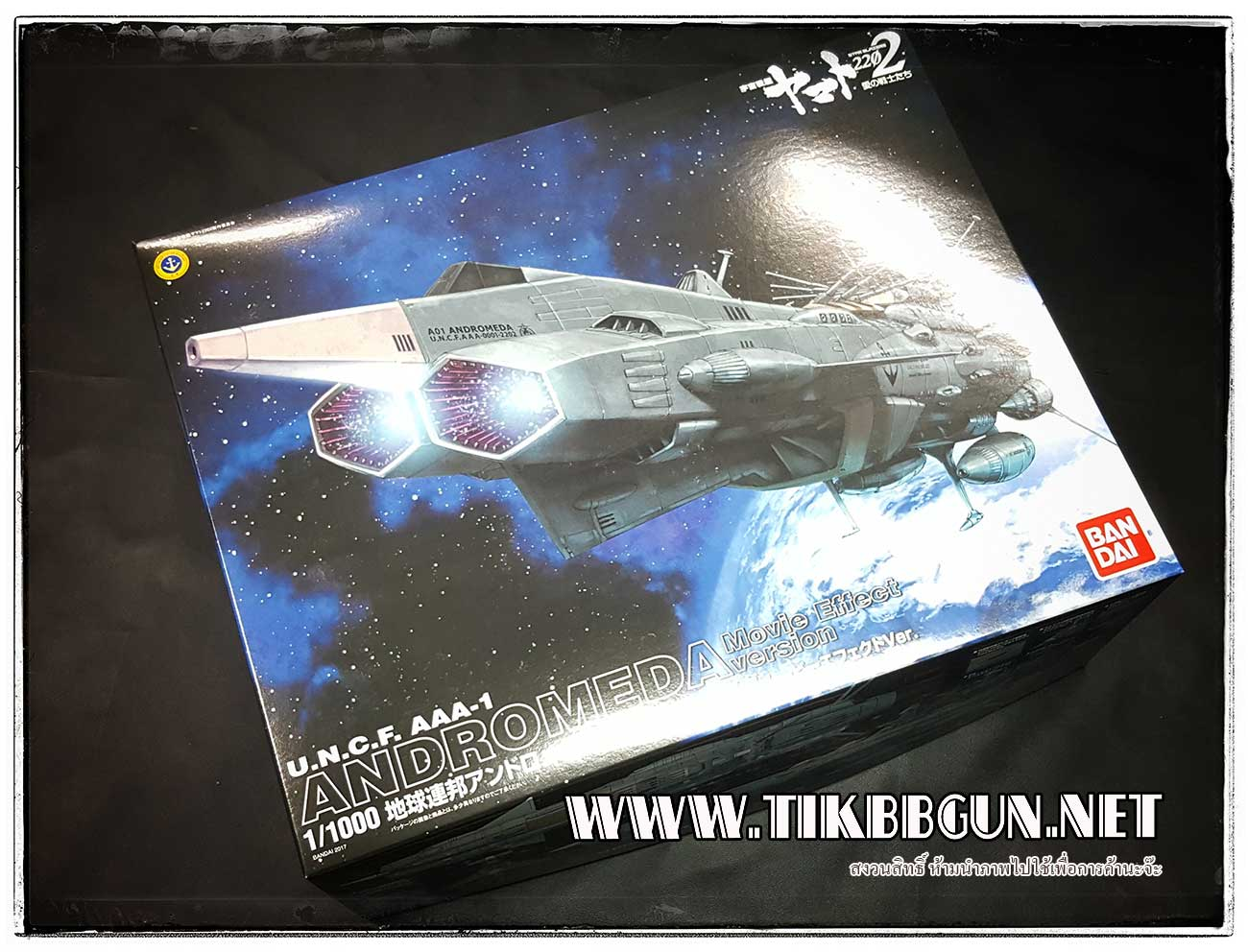 1/1000 Space Battleship Yamato 2202: Earth Federation Ship Andromeda Movie Effect Ver. by Bandai
