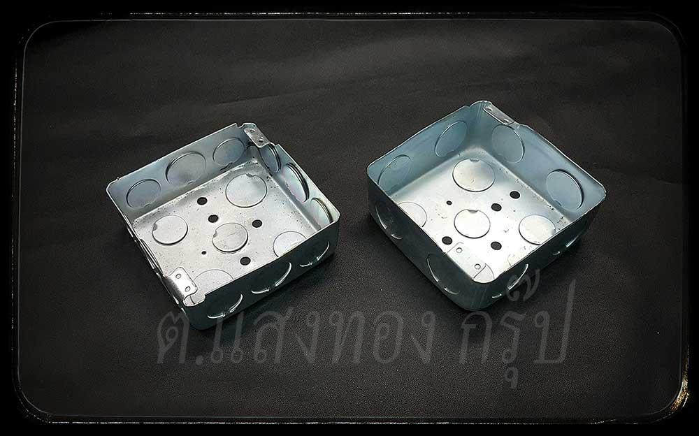 บล็อคเหล็กฝังผนัง 4x4 แบบตื้น รู 1/2 3/4 1/2 (Square Box)