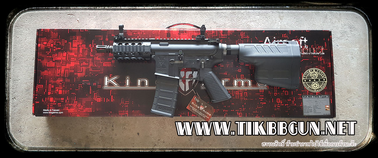 ปืนไฟฟ้าM4 Type3 จาก KingArm ฮ่องกง บอดี้พลาสติก ราคาสวยเลย