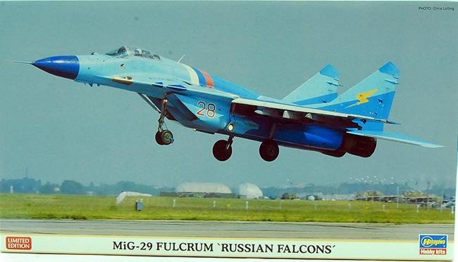 เครื่องบินMig29-Fulcrum Limited Edition (1/72) Hasegawa HA01928
