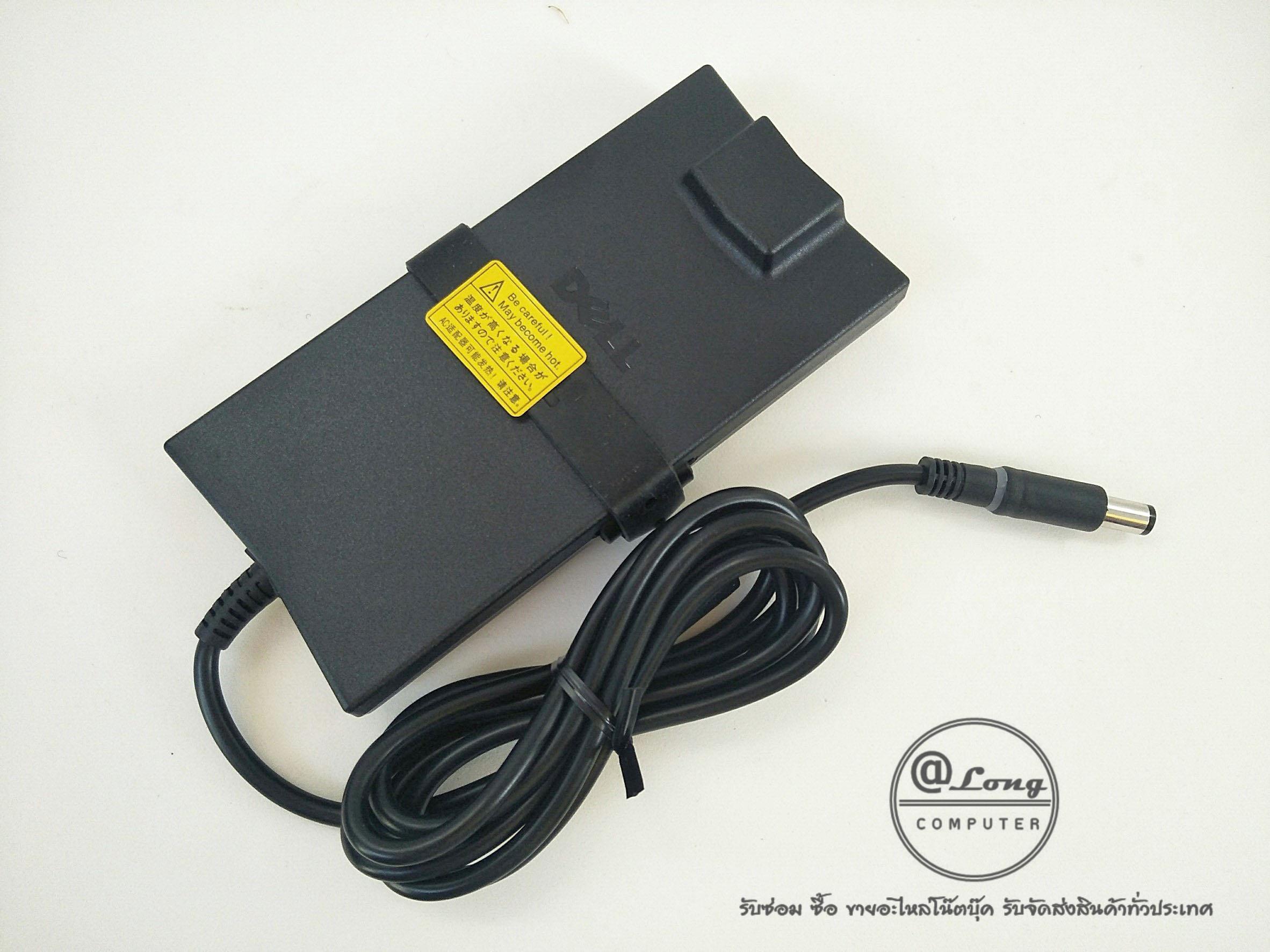 สายชาจของแท้ DELL 19.5V 4.62A 90W หัว 7.4*5.0 PA-3E