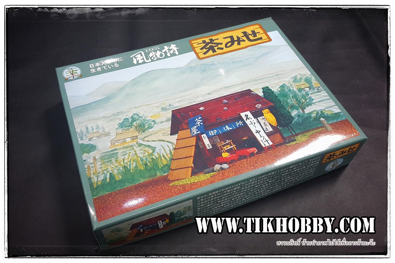 โมเดลร้านชาญี่ปุ่นโบราณ 1/60 Japanese Tea Shop by Microace