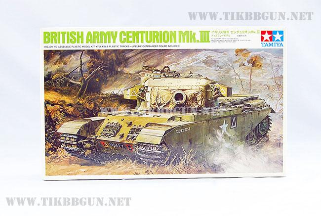 รถถัง BRITISH ARMY CENTURION Mk.III จาก Tamiya