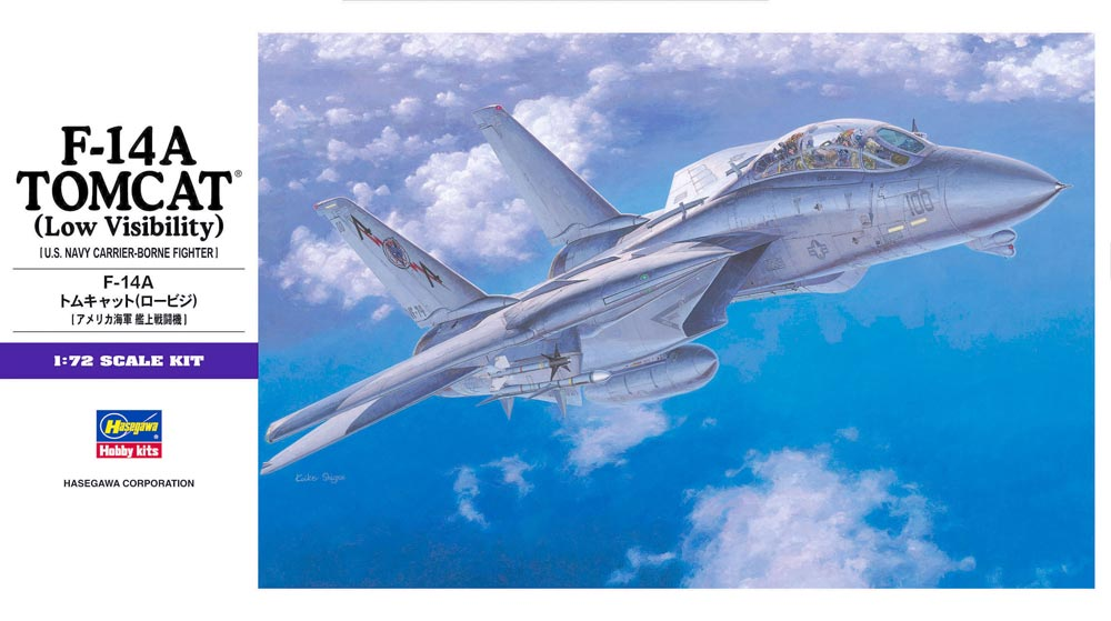 1/72 F-14A Tomcat Low Visibility by Hasegawa (HA00532)