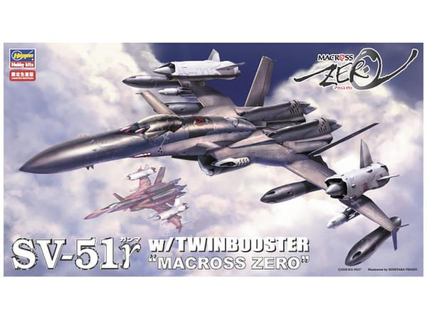1/72 SV-51 Gamma w/Twin Booster by Hasegawa