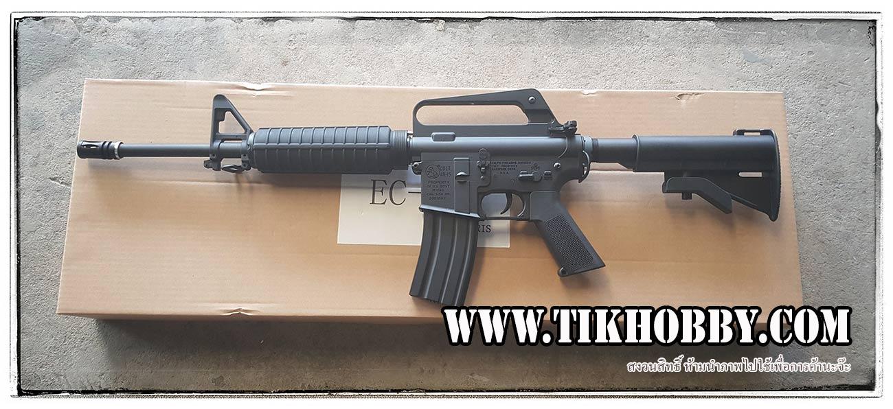 ปืนอัดลม ไฟฟ้า จาก E&C รุ่น 329S หรือ M653 ที่สายเวียดนามควรจะเก็บ