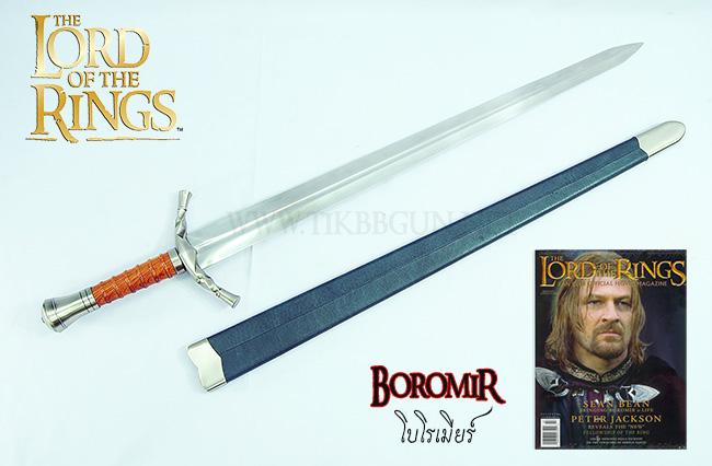 ดาบของ โบโรเมียร์ จาก The Lord of the Ring