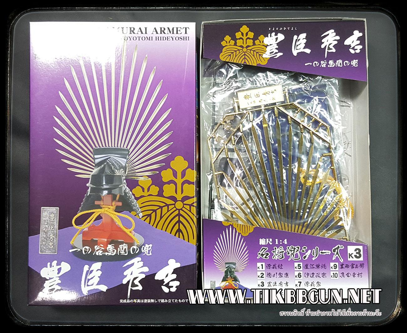 1/4 Toyotomi Hideyoshi Helmet by Doyusha (DYS14052)