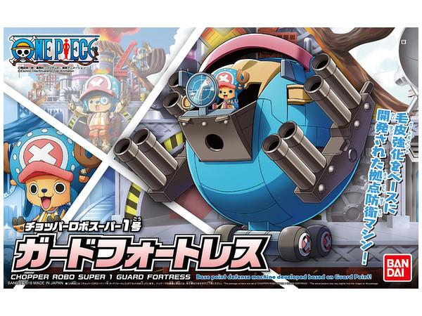 Chopper Robo Super No.1 Guard Fortress by Bandai