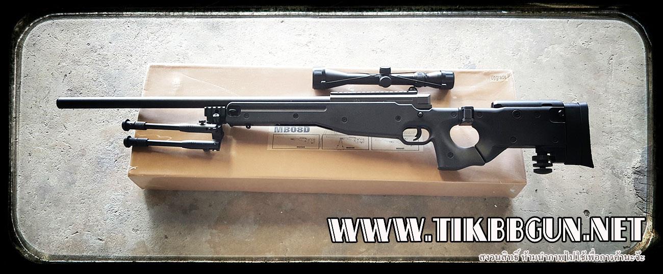 ปืนอัดลมเบาแบบชักยิงทีล่ะนัด รุ่น MB08 ครบชุด สีดำ พานท้ายพับ จากWELL