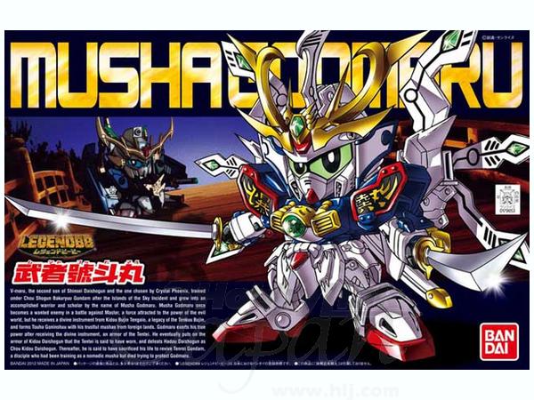 Legend Musha Godmaru (SD)