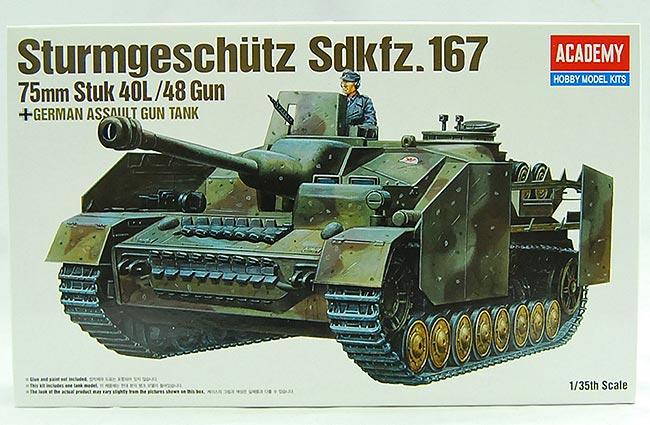 รถถัง Sturmgeschutz Sdkfz.167 (1/35) ACADEMY (AC 13235)