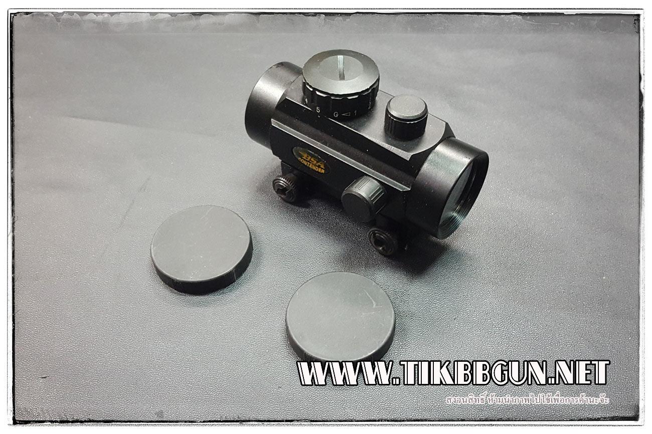 กล้องเรดด็อท RedDot BSA รุ่นประหยัด