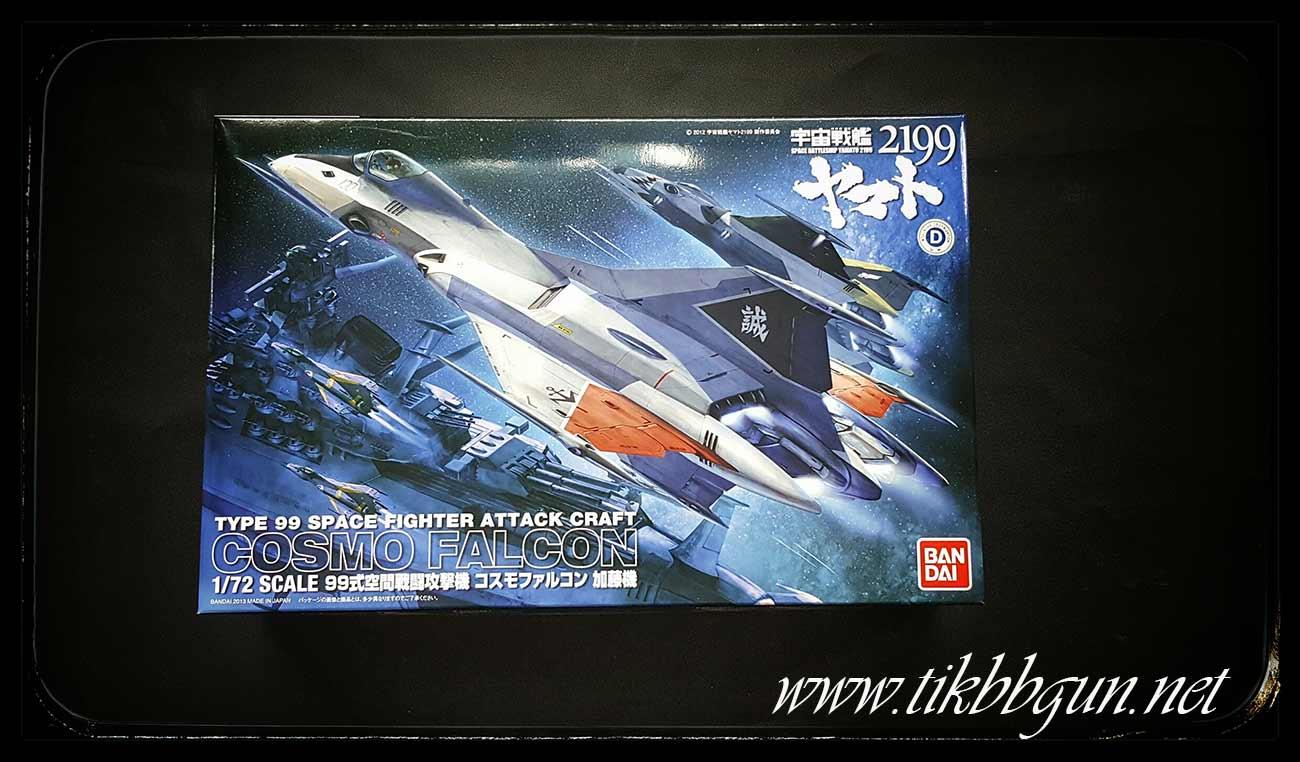 ยาน Cosmo Falcon 1-72 จาก Bandai