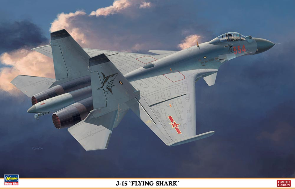 เครื่องบิน J-15 Flying Shark 1/72 Hasegawa (HA02066) Limited Edition