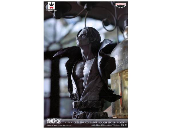 One Piece Creator x Creator Rough Edges -Shanks- A by Banpresto (BNP49929-A)